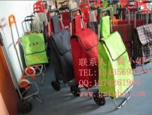 供应超市购物车塑料购物车环保购物车
