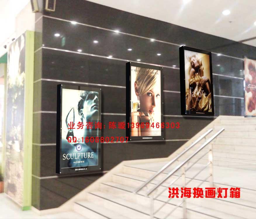 供应广告滚动灯箱 适合机场商店汽车站火车站等地点发布广告