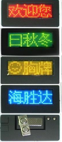 供应LED胸牌、LED胸卡、LED电子胸牌B1236系列批发