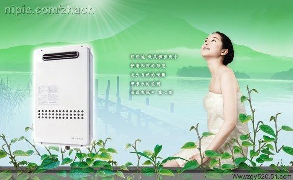 武汉阿里斯顿热水器维修电话(※我们的责任※)阿里斯顿热水器维修站