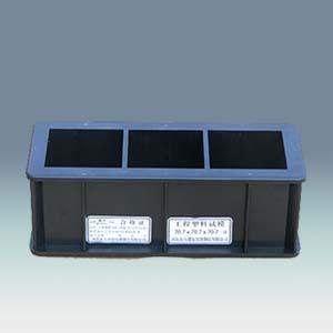 供应三联工程塑料试模、试模、塑料试模三联工程塑料试模/塑料试模图片
