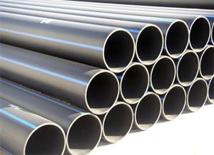 供应大口径PE排水管批发