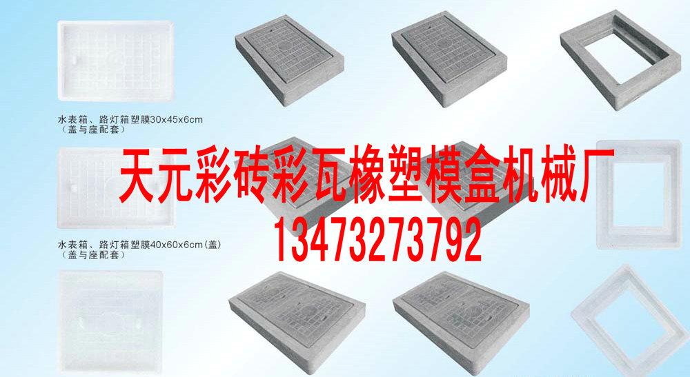 供应水泥砖模具砌衬预制件模具砌块模具