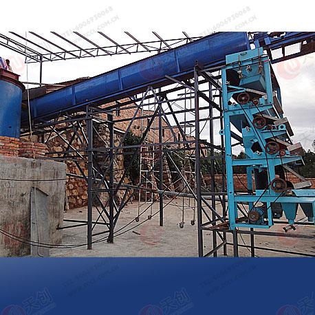 矿用皮带运输机图片