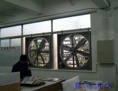 工业排气扇_工业排气扇供货商_工业排气扇(空调效果,风扇费用)_工业排气扇价格_蓝昊负压风机设备销售公司