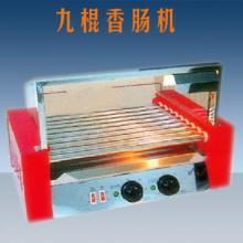 供应热狗机