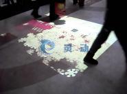 金安购物广场互动投影系统图片