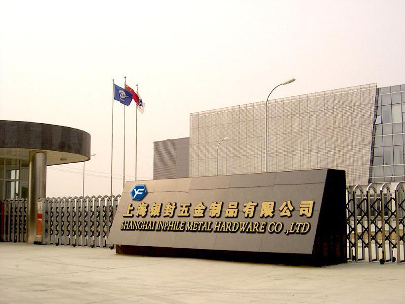 上海盈封机电设备有限公司