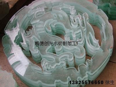 供应玻璃水切割加工