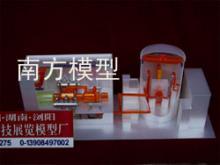 供应核电站教学模型