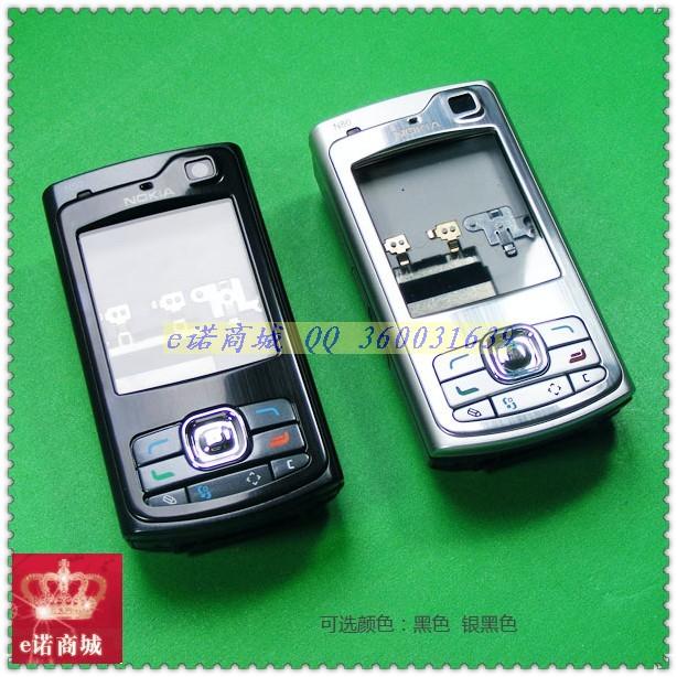 供应诺基亚n80手机外壳