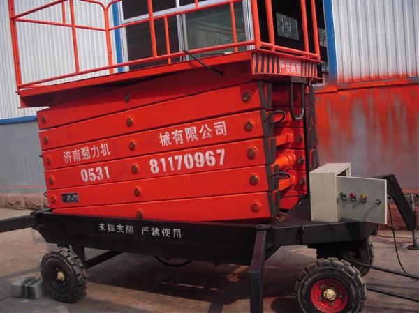 供应移动式升降梯