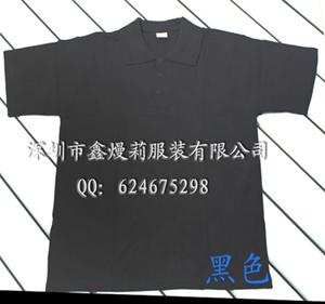 供应全棉活动衫-情侣装-外贸衫