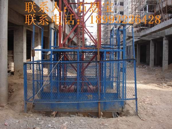 建筑机械图片/建筑机械样板图 (3)