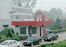 河南省太康县太锅锅炉制造有限公司