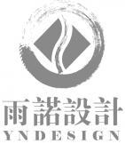 北京雨诺创意广告设计有限公司简介