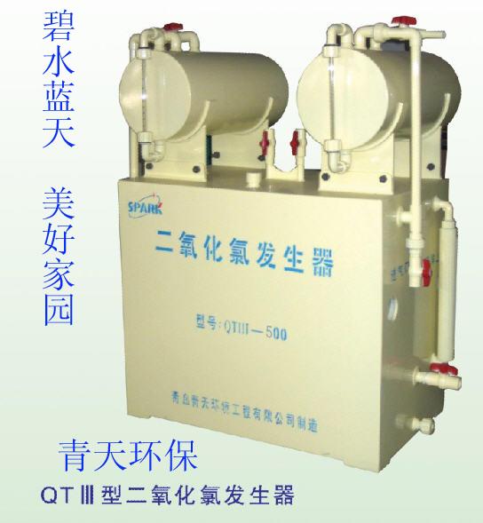 供应杀菌设备厂家,杀菌设备供应,杀菌设备生产,