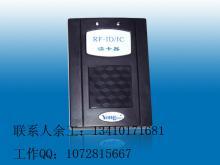 供应IC卡台球城电脑计费软件IC卡