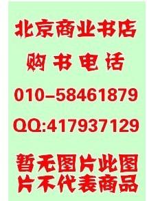 2008年中国出版年鉴图书作者:编委会图片