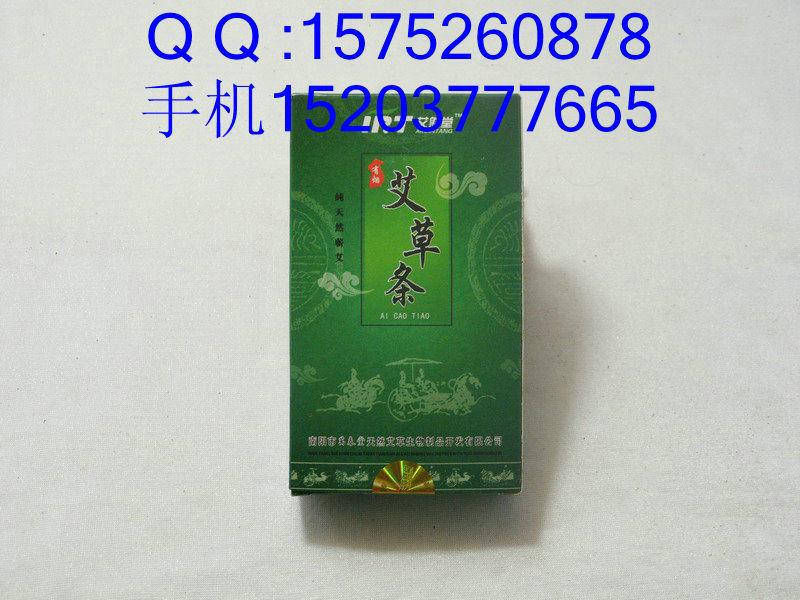 供应2011有烟/无烟14mm艾草条