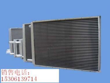 梧州表冷器图片/梧州表冷器样板图 (1)
