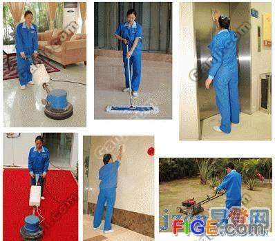 供应北京保洁公司