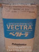 LCPE130i日本宝理LCP图片