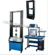 供应塑料薄膜试验机
