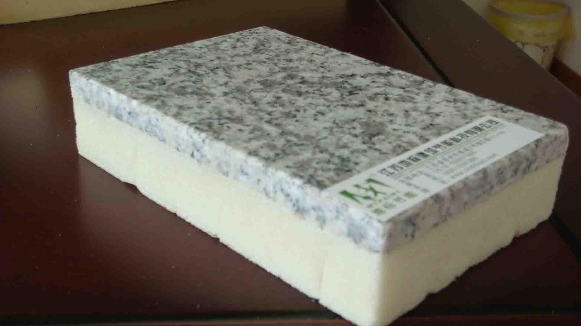 供应大理石保温一体化板图片
