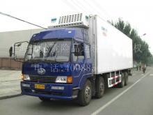 供应上海到大连保温运输车