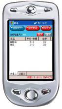 供应PDA点菜系统
