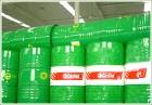 供应BP润滑油
