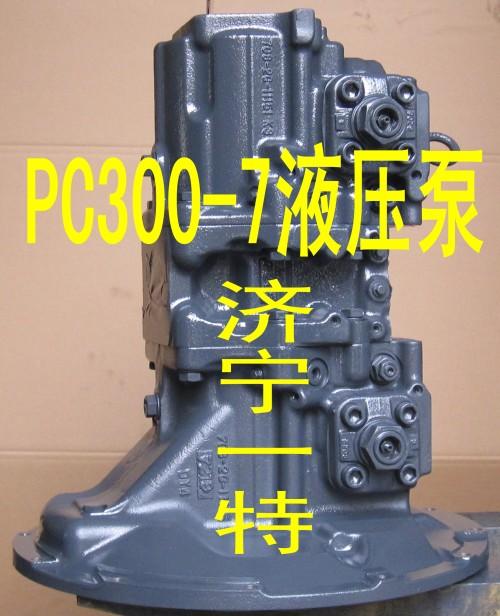 小松pc220-7液压泵总成报价图片