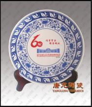 供应订做陶瓷纪念品,校庆纪念品,周年纪念品,活动纪念品,庆典礼品