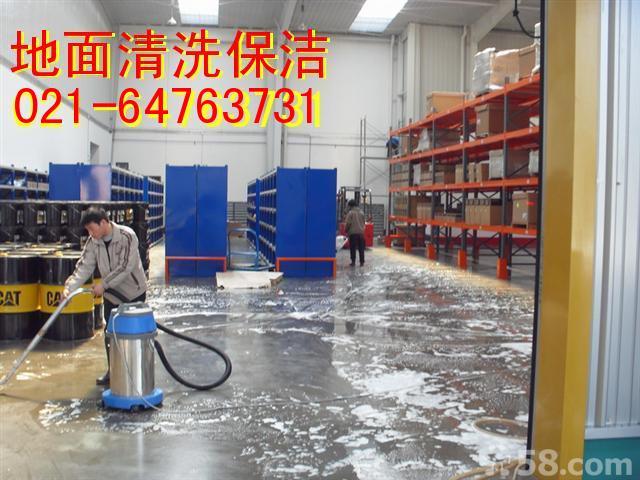 供应上海松江九亭+新桥地毯清洗+厂房车间地面(PVC)清洗