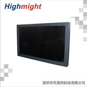 安防监控视频52寸大尺寸监视器图片/安防监控视频52寸大尺寸监视器样板图