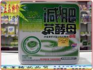 海德曼茶酵母冲剂图片