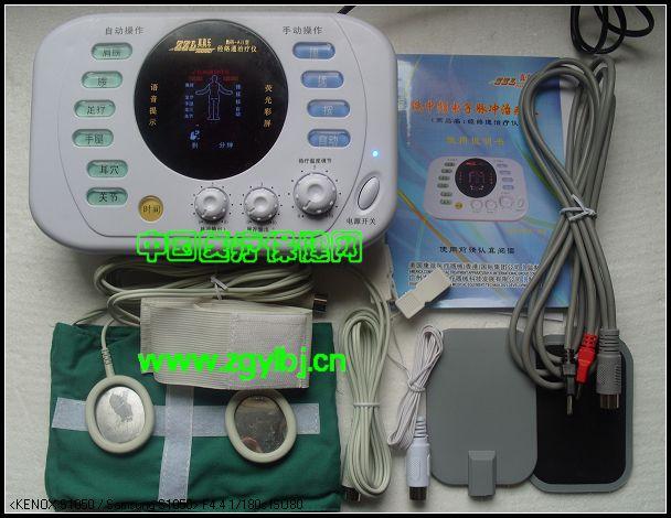 供应颈椎病治疗仪按摩器家用治疗仪