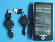 供应太阳能充电器