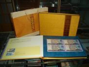 中国绝版连体钞送礼佳品图片