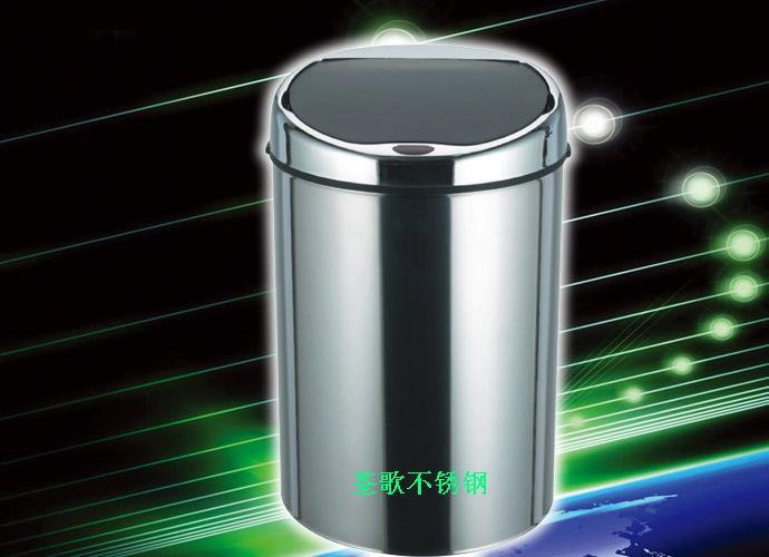 供应201不锈钢感应垃圾桶