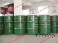 供应聚合物改性沥青防水涂料