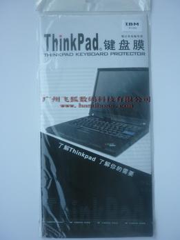 工厂批发IBM笔记本键盘膜精装 承接OEm订单