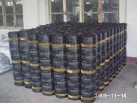 供应防水卷材