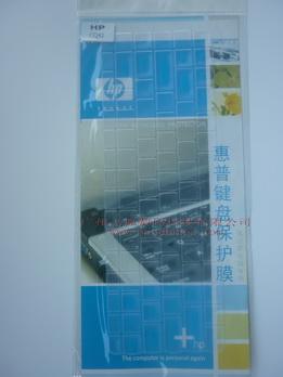 工厂供应HP笔记本键盘膜 量大优惠i