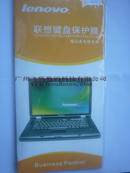 供应联想笔记本键盘膜 承接OEM订单