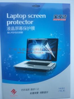 工厂供应翰柏尔系列之笔记本屏幕保护膜承接OEM订单批发