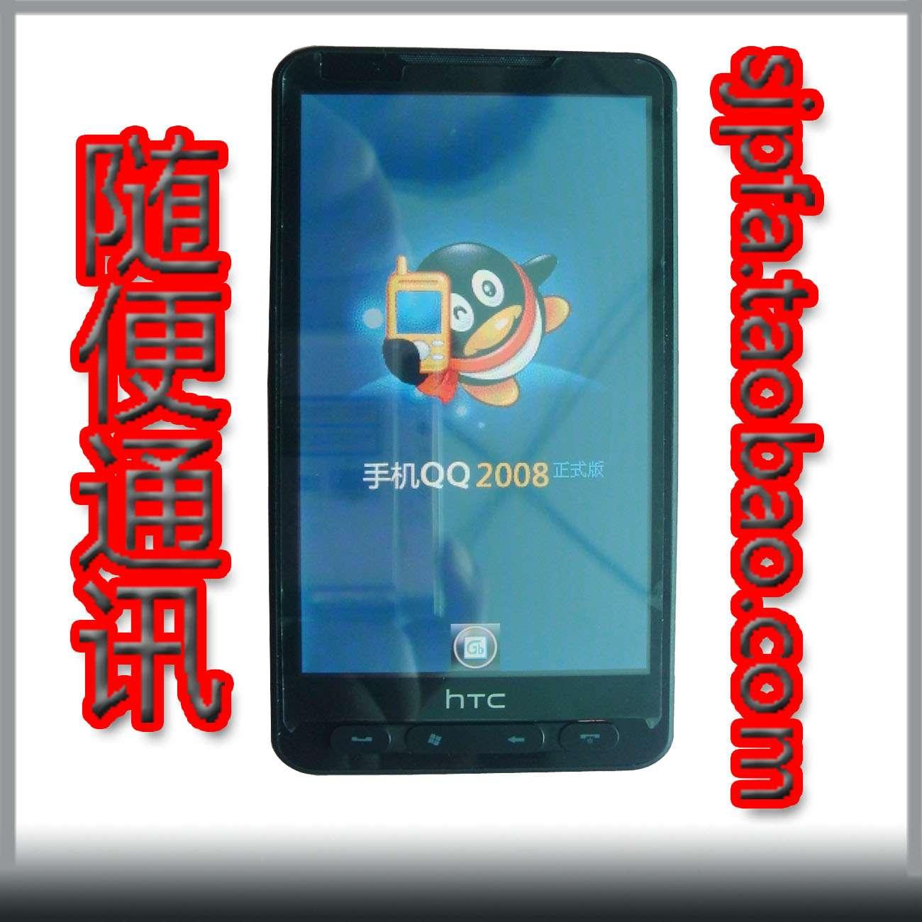 上海哪里有手机批发市场