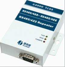 供应RS485/422中继器