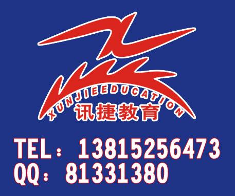 供应丝语之路苏州网页设计培训 苏州学网页设计跟客户如何沟通